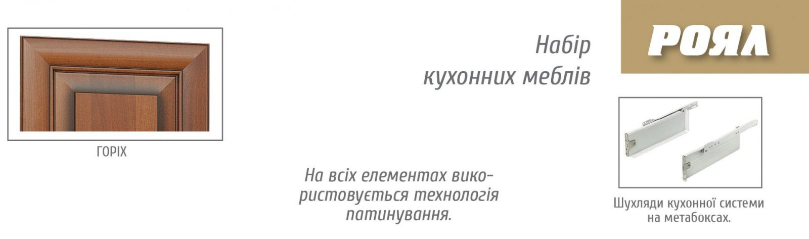 Royal_kol[1]